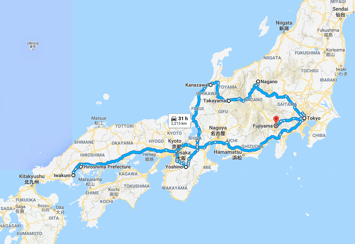 Our route through Japan - Pix on Trips
