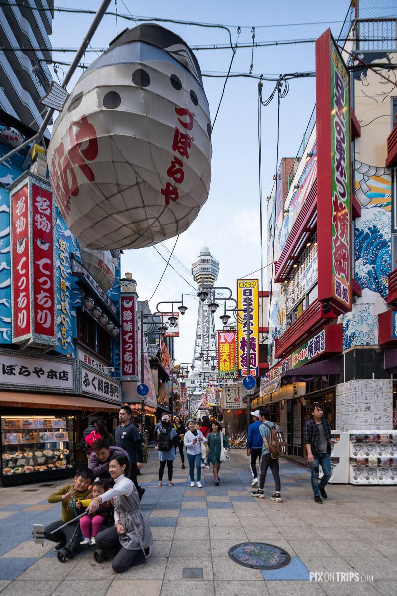 Street of the Shinsekai District, Osaka, Japan - Pix on Trips